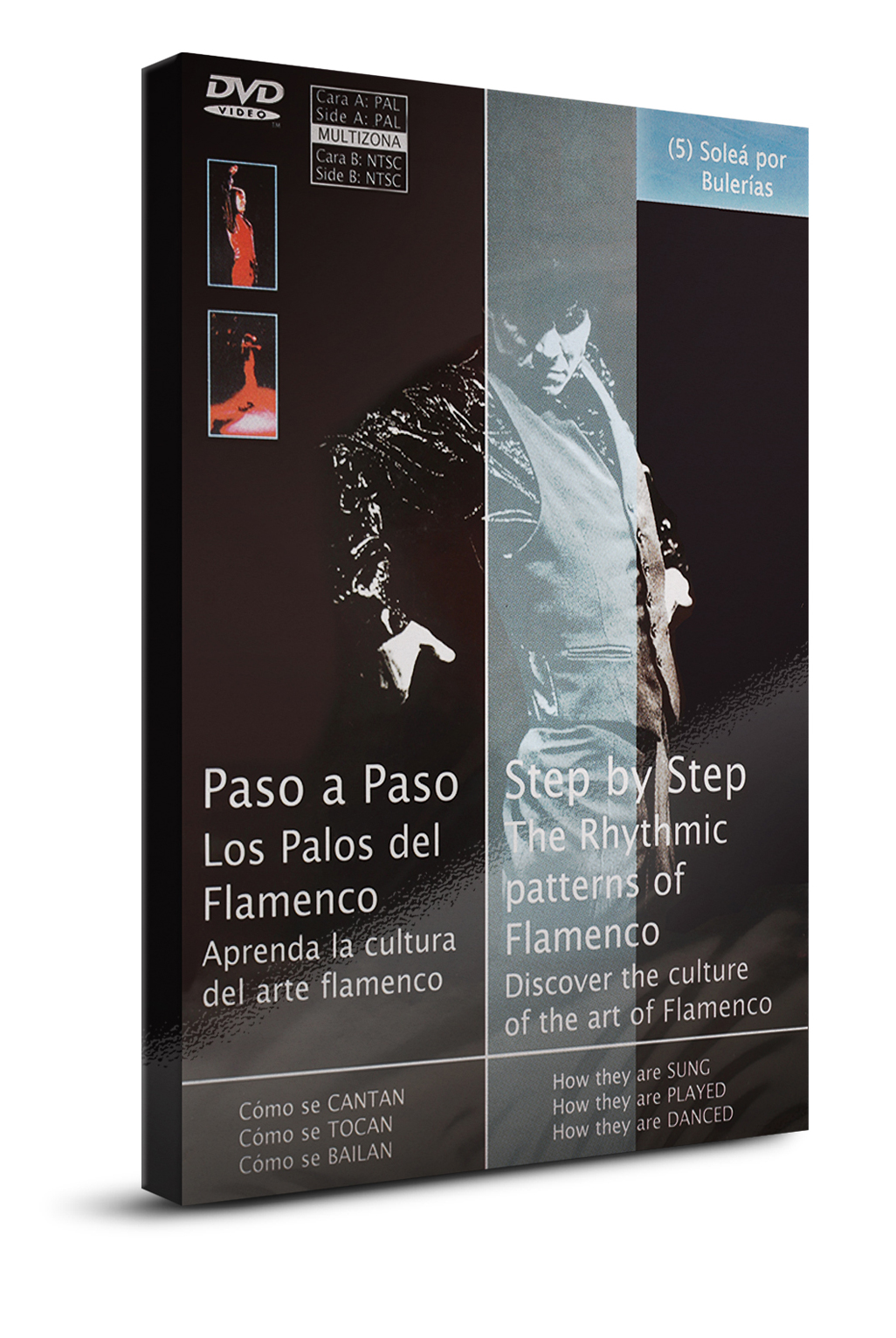 Flamenco dance classes Soleá por Bulerías DVD