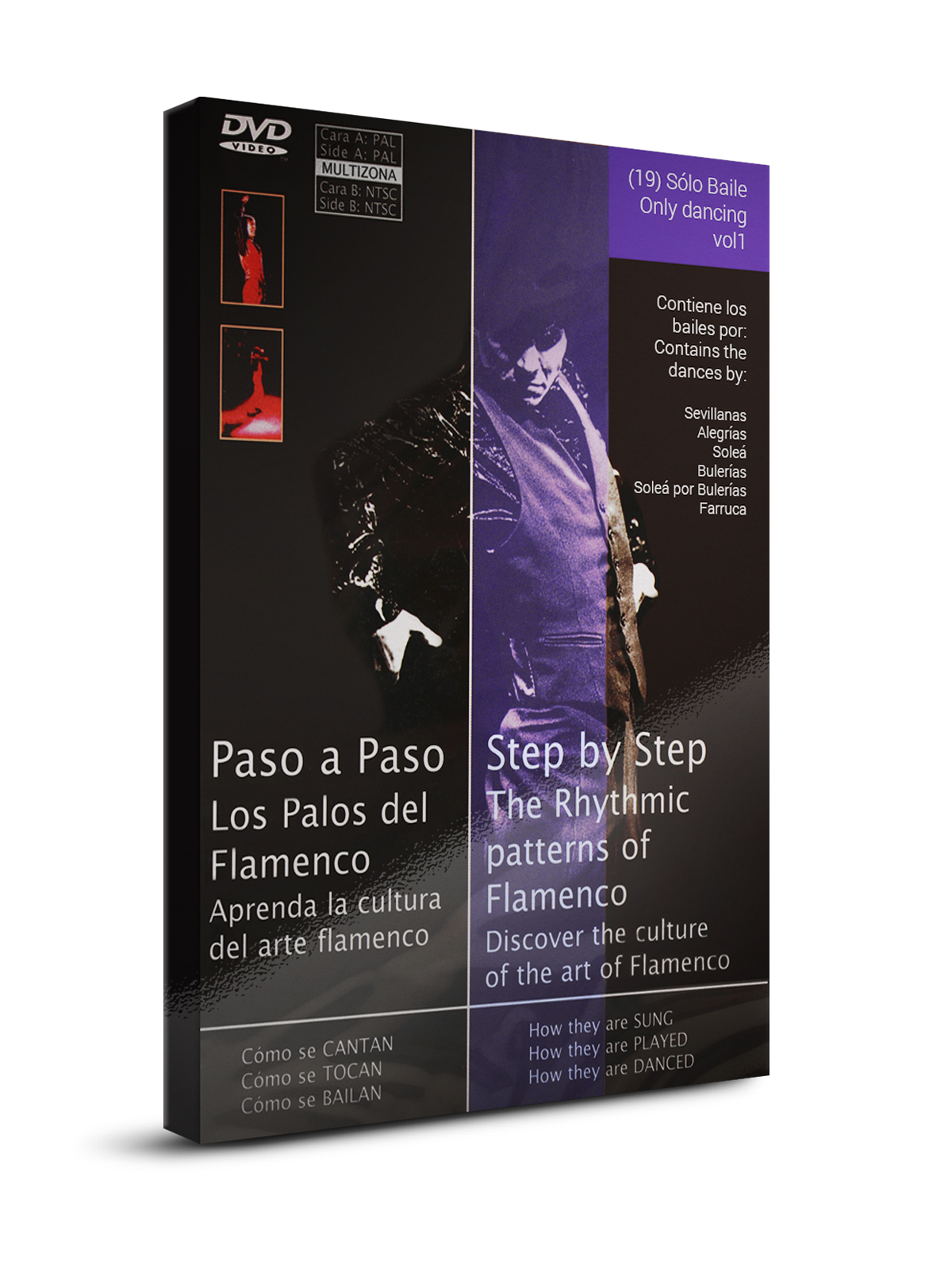 Flamenco dance classes Sólo baile DVD